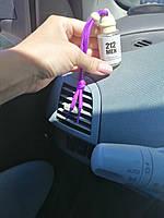 Парфюм в авто   Carolina Herrera 212 Men 12 ml