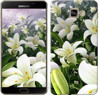 "Чехол на Samsung Galaxy A9 Pro Белые лилии ""2686u-724-19380"""