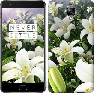 """Чехол на OnePlus 3 Белые лилии """"2686c-334-19380"""""""