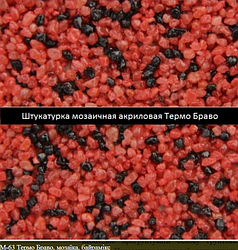 Всі кольори в наявності Мозаїчна штукатурка ТермоБраво 25кг М63