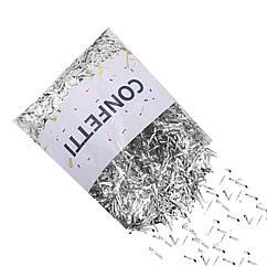 Конфетти Мишура фольгированные серебро 250 г