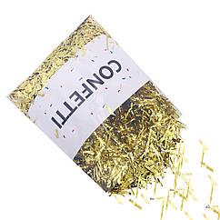 Конфетти Мишура фольгированные золото 250 г