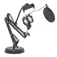➨Держатель GINZSH KH-30 двойной кронштейн для блогеров 2 в 1 настольный держатель для микрофона смартфона