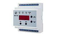 Температурный контроллер МСК-301