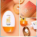 Защитный крем от солнца Bisutang Sun SPF 50 + PA+++ (55 g), фото 2