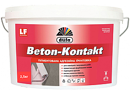 Адгезионный Грунт Dufa Beton-Kontakt 2.5кг