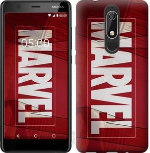 "Чехол на Nokia 5.1 Marvel ""2752u-1529-19380"""