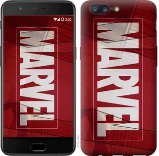"""Чехол на OnePlus 5 Marvel """"2752u-969-19380"""""""