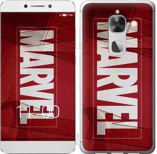 "Чехол на LeTV LeEco Le Max 2 Marvel ""2752u-606-19380"""