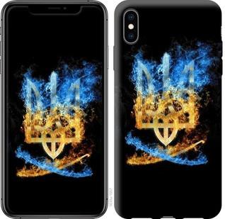 """Чехол на iPhone XS Max Герб """"1635c-1557-19380"""""""