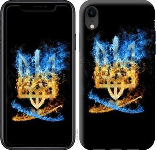 """Чехол на iPhone XR Герб """"1635c-1560-19380"""""""
