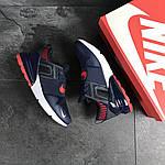 Мужские кроссовки Nike (сине-белые), фото 5