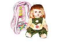 Кукла SYNERGY TRADING COMPANY Оксаночка (43976564-02)