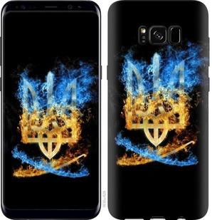 "Чехол на Samsung Galaxy S8 Герб ""1635c-829-19380"""