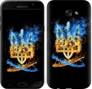 "Чехол на Samsung Galaxy A7 (2017) Герб ""1635c-445-19380"""