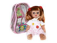 Кукла SYNERGY TRADING COMPANY Оксаночка (43976564-03)