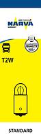 Лампа накаливания 24V T2W 2W BA9S