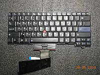 Клавиатура 45N2271 для ноутбука Lenovo SL510 SL410 L510 L410