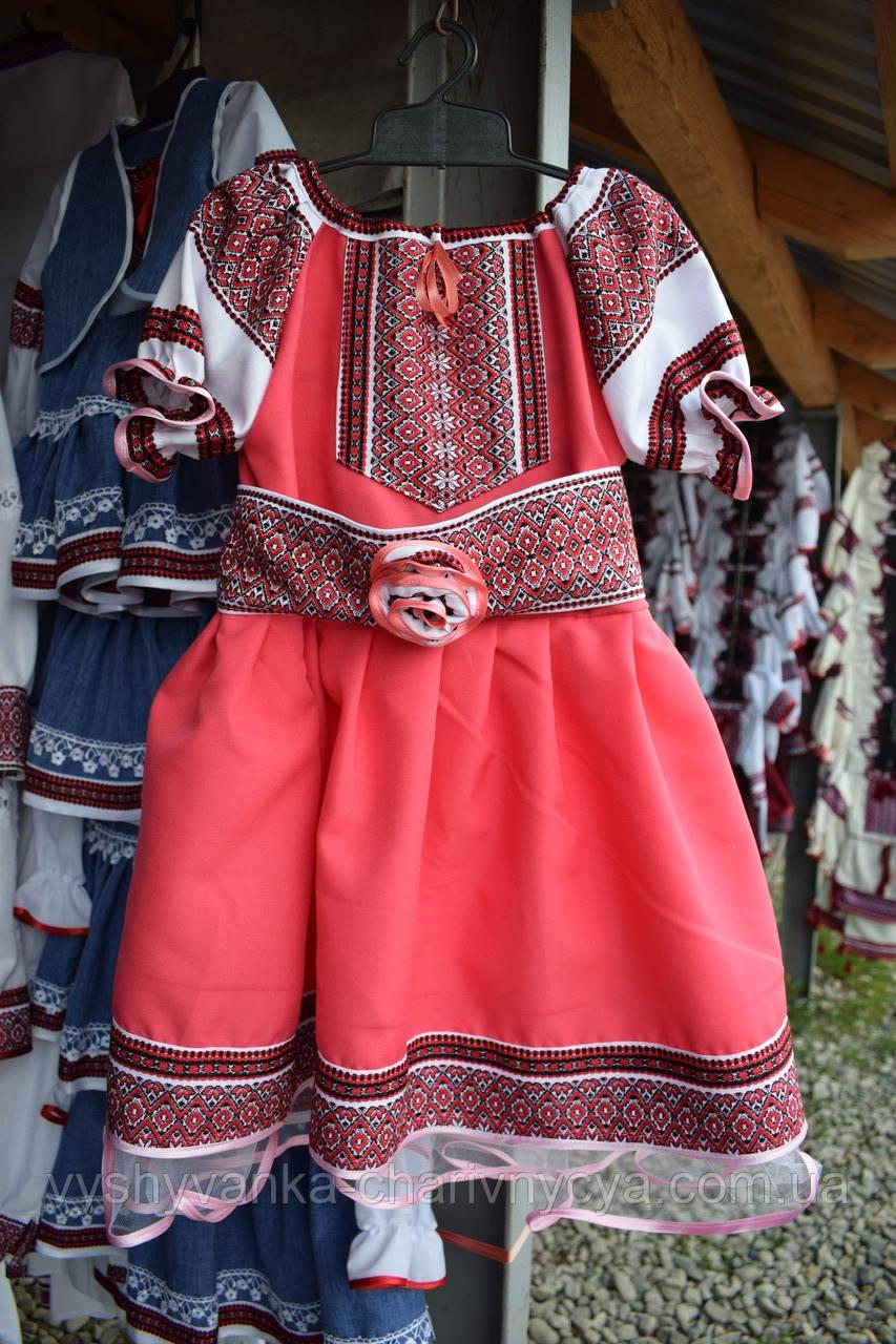 7f6ee596840f1e Вишите плаття для дівчинки