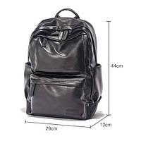 Рюкзак мужской кожаный цвет черный.