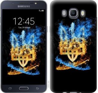 "Чехол на Samsung Galaxy J7 (2016) J710F Герб ""1635c-263-19380"""