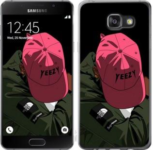 "Чехол на Samsung Galaxy A7 (2016) A710F logo de yeezy ""3995c-121-19380"""