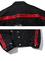 Джинсовка Off White Blood Black, фото 3