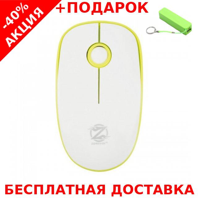 Компьютерная беспроводная мышь Zornwee W880 2.4GHz Up to 1600 dpi + powerbank 2600 mAh