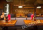Квадратные столешницы для ресторанов из массива от производителя!, фото 4