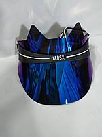 Пластиковый козырек в стиле J'DIOR (J'ADSX) с ушками синый