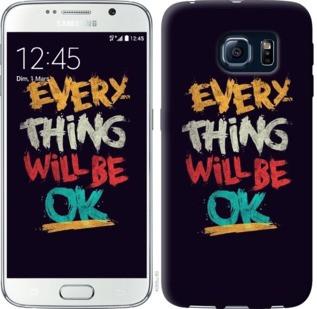 "Чехол на Samsung Galaxy S6 G920 Все будет хорошо ""4068c-80-19380"""