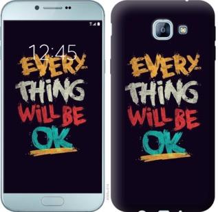 "Чехол на Samsung Galaxy A8 (2016) A810 Все будет хорошо ""4068u-614-19380"""