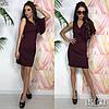 Платье с красивым плечом ,ткань: стрейч-костюмка. Размер:С,М. Разные цвета. ( М136), фото 5