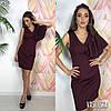 Платье с красивым плечом ,ткань: стрейч-костюмка. Размер:С,М. Разные цвета. ( М136), фото 6