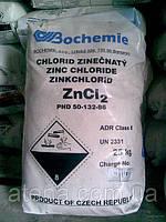 Цинк хлористый (при заказе выберите нужную фасовку)