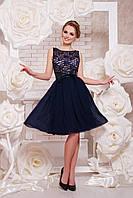 Вечернее синее платье с шифоновой юбкой