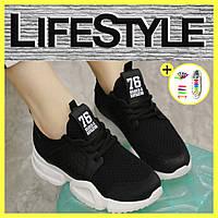 Кроссовки женские Navigator 76 Brand A (38 размер) Чёрные + Подарок!!!