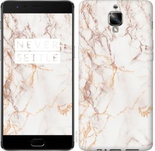 """Чехол на OnePlus 3T Белый мрамор """"3847c-1617-19380"""""""