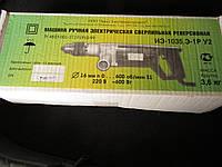 Электродрель ростовская реверсивная иэ-1035-1ру2, фото 1
