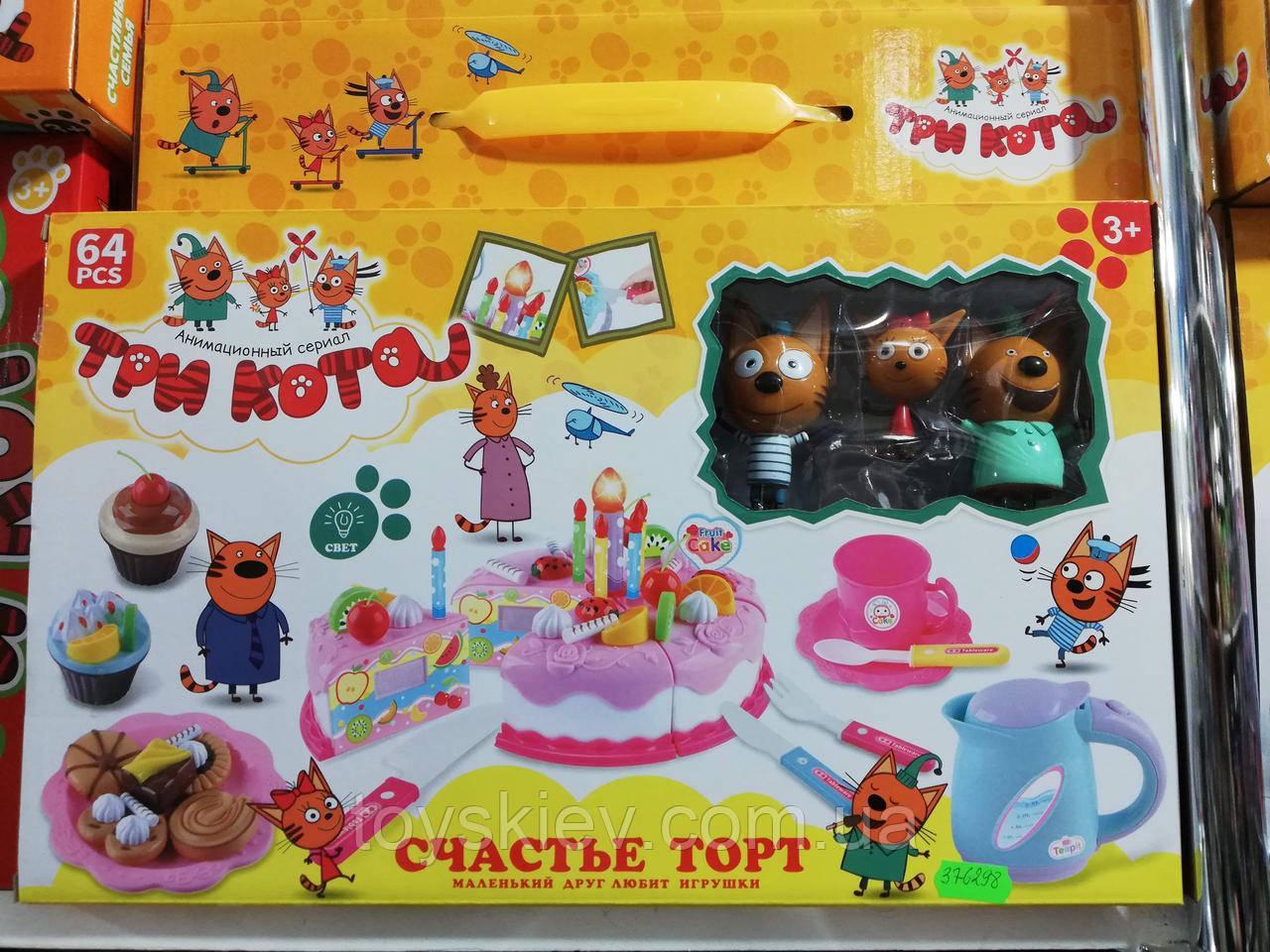 Игровой набор «Три кота» 3 фигурки и большой светящийся торт 64 детали.