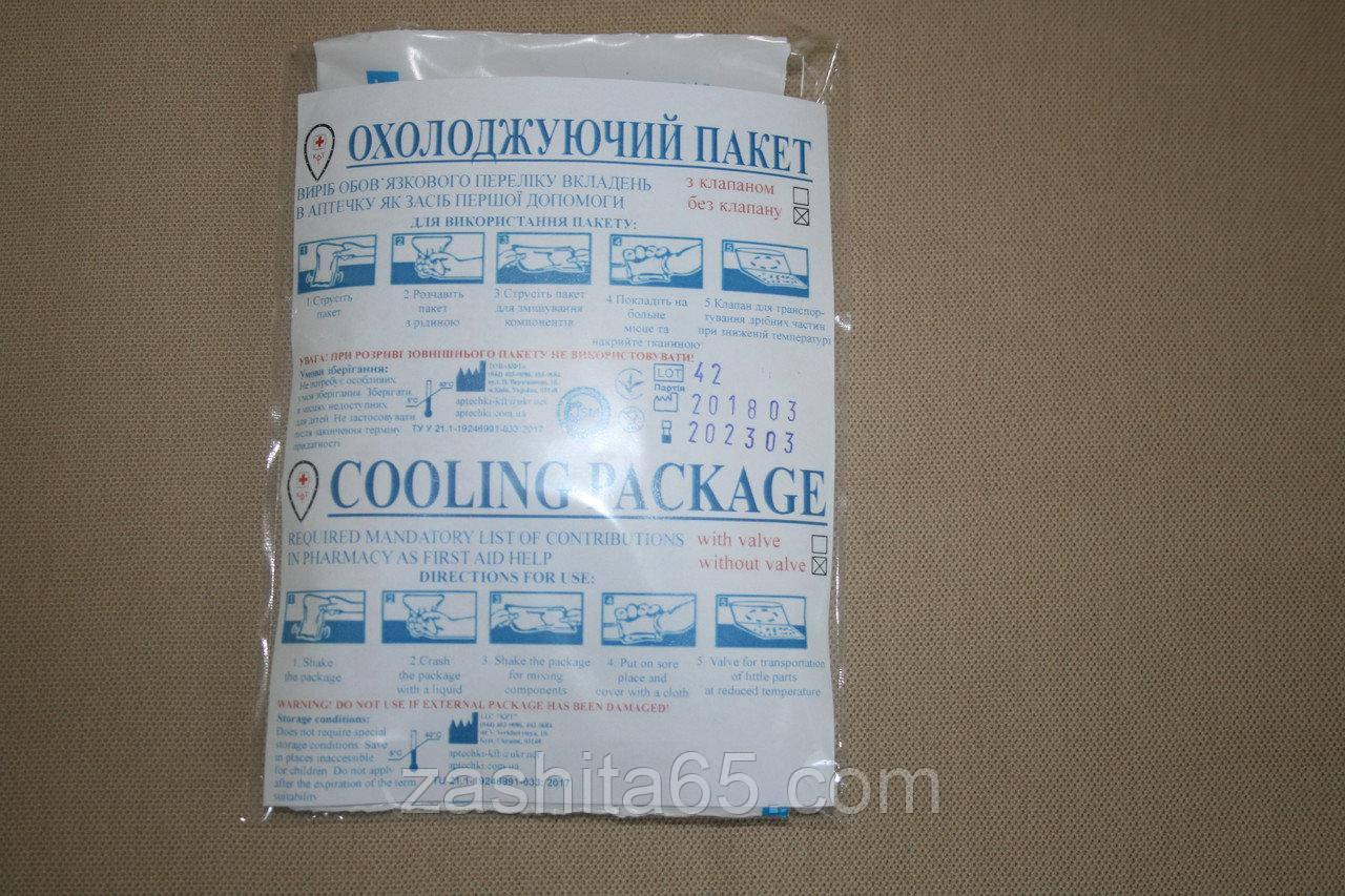 Пакет охлаждающий гипотермический