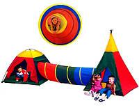 Палатка детская с туннелем 3 в 1 IGLO WIGWAM (8703)