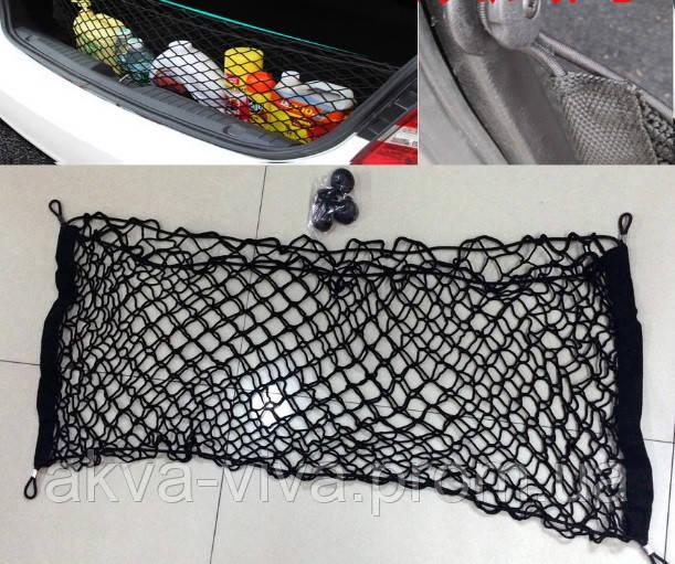 Сетка карман в багажник автомобиля 90х40 см (СБ-1003-2)
