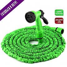 Шланг садовый поливочный X-hose 30 метров (саморастягивающийся) Икс-Хоз Magic Hose