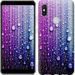 """Чехол на Xiaomi Redmi S2 Капли воды """"3351c-1494-19380"""""""
