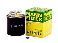 Топливный фильтр на MB Sprinter 906/ Vito 639 2.2 CDI 2006> — MANN (Германия) — WK 820/2 x, фото 1