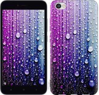 "Чехол на Xiaomi Redmi Note 5A Капли воды ""3351c-1401-19380"""