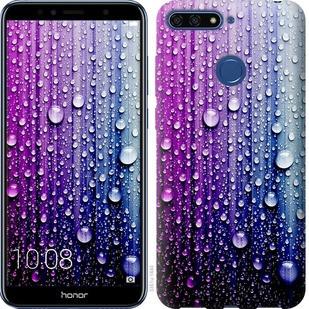 """Чехол на Huawei Honor 7A Pro Капли воды """"3351u-1440-19380"""""""