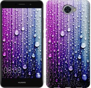"Чехол на Huawei Y7 2017 Капли воды ""3351u-1019-19380"""