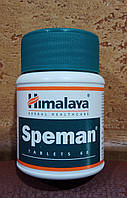 Спеман 60 табл ИНДИЯ Speman Himalaya при мужском бесплодии для здоровья мужской половой системы, мужская сила!